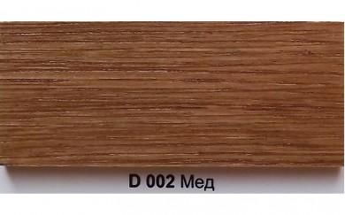 Воден байц с изравняващ ефект - мед  D002