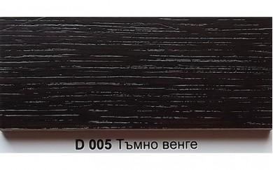 Воден байц с изравняващ ефект - тъмно венге D005