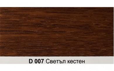 D007  Воден байц с изравняващ ефект - светъл кестен