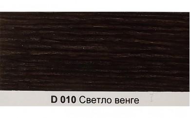 D010  Воден байц с изравняващ ефект - светло венге