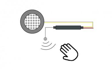 Сензор за движение IR