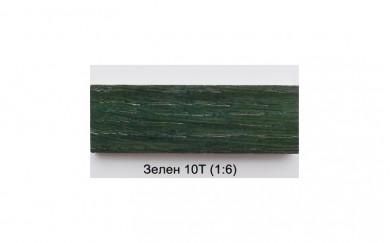 Химически байц  10 Т   зелен