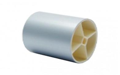 PVC  тръба,  Ø40,  L= 2.5 m