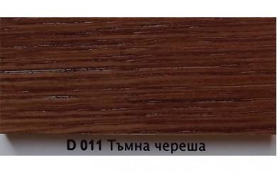 D011  Воден байц с изравняващ ефект - тъмна череша