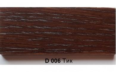 D006  Воден байц с изравняващ ефект -  тик