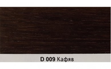 D009  Воден байц с изравняващ ефект - кафяв