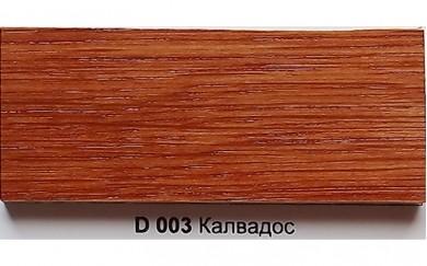 D003  Воден байц с изравняващ ефект - калвадос