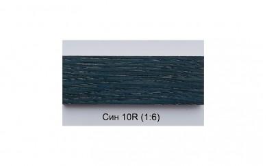 Химически байц  10 R   син