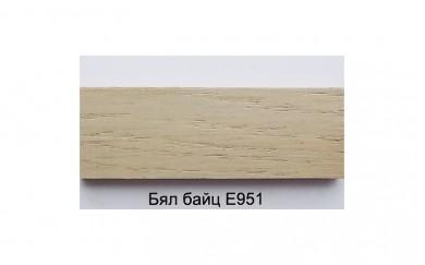 Воден импрегнат за външна употреба - бял /избелен дъб/ - концентрат  Е 951